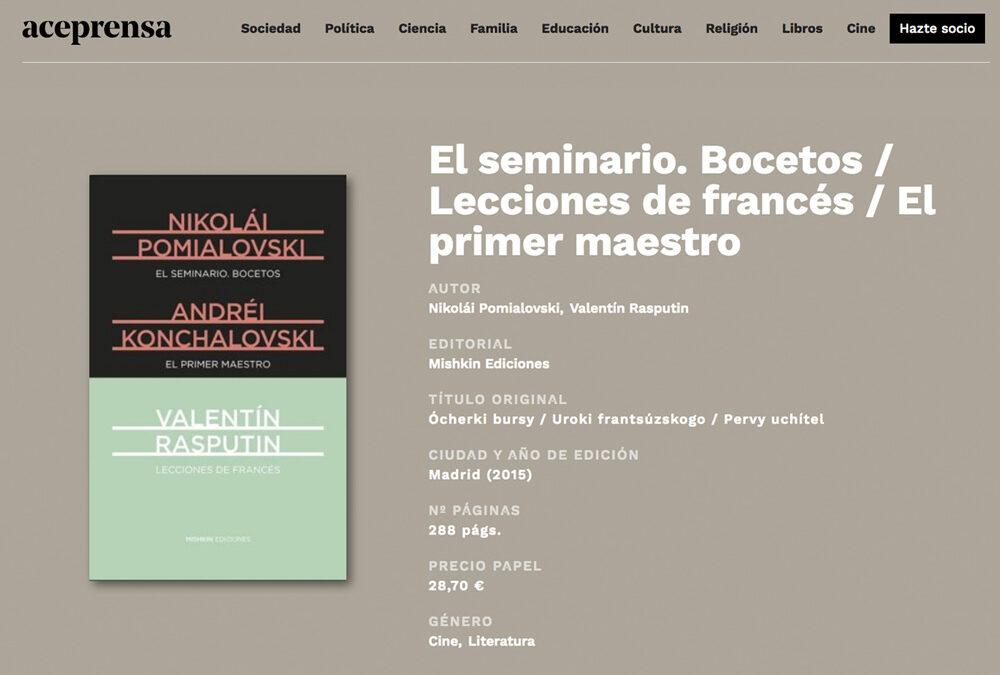 «El seminario. Bocetos / Lecciones de francés / El primer maestro». Adolfo Torrecilla. Aceprensa